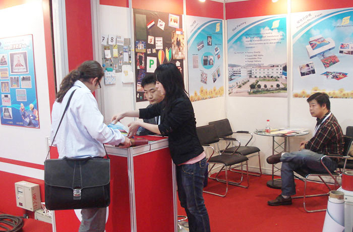 Shanghai International Advertising Show